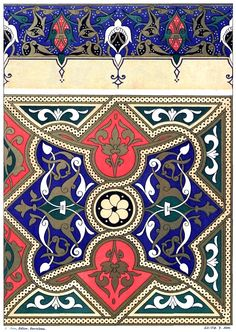 oldbookillustrations:  Arabic art: manuscript paintings applicable to various types of ornamentation, particularly enamels.  From Galería del arte decorativo (Gallery of Decorative Art) vol. 2, collective work, Barcelona,  1890.  (Source: Universitat Autonoma de Barcelona)