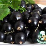 Варенье-желе из черной смородины