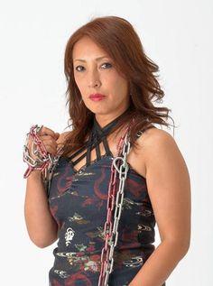 Mayumi Ozaki aka Pure Wild aka Queen Of The Street Fight