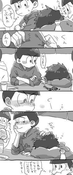 「一カラつめ」/「鋏」の漫画 [pixiv]