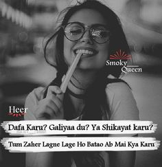 Girls attitude and sad feelings quotes and thoughts - Attitude Quotes For Girls, Crazy Girl Quotes, Girly Quotes, Funny Quotes, Girl Attitude, Bewafa Quotes, Naughty Quotes, Hindi Quotes, Friendship Quotes For Kids