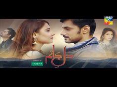 11 Best my lovinggg serialll images in 2017 | Pakistani dramas, Geo