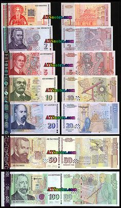 bulgaria currency   ... - Bulgaria paper money catalog and Bulgarian currency history