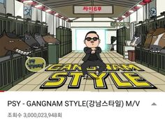 "Everyone has heard the ultimate Korean music video ""Gangnam Style"" back in 2012, and has enjoyed how it made the dance move you to its beat."