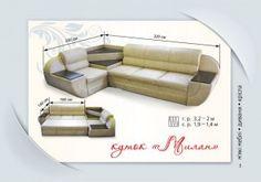 ugolok-milan-800x565.jpg