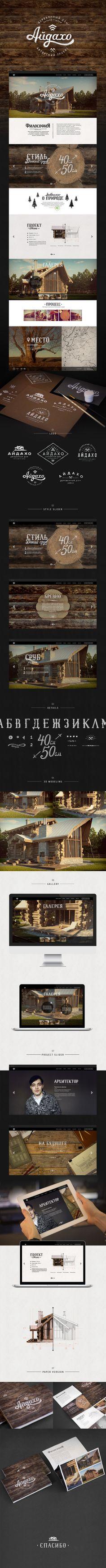 Деревянный дом ручной работы «Айдахо», Site © Shamil Karim Mobile Web Design, Web Ui Design, Branding Design, Graphic Design, Web Layout, Layout Design, Maquette Site Web, Presentation Layout, Ui Web