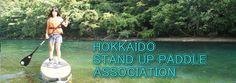 北海道Stand Up Paddle Association へようこそ!私たちはSUPをこよなく愛し北海道のゲレンデをSUPで楽しんでいます。さぁみんな、一緒にSUPやりますよ!