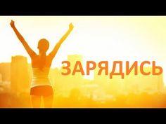 ИНТЕНСИВНЫЕ 16 Hz Бинауральные ритмы для Спорта, Фокусировки, Упражнений...