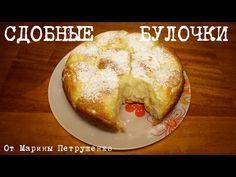 пудинг яблочный рецепт ю туб