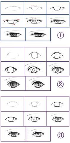 三种眼睛的画法