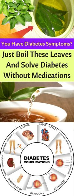 You Have Diabetes Symptoms ? Just Boil These Leaves And Solve Diabetes Without Medications