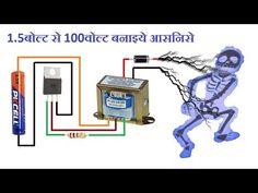 Free Energy 220 Volt - FREE ENERGY 220 VOLT MAKE new 2018 Home med easy - YouTube