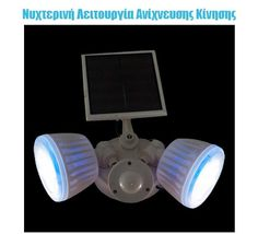 CREE LED Αυτόνομος Ηλιακός Φωτοβολταϊκός Προβολέας Ασφαλείας 30W IP65 με Αισθητήρα Νυχτός-Κίνησης Ψυχρό Λευκό Αν ενδιαφέρεστε για αυτό το προϊόν επικοινωνήστε μαζί μας CREE+LED+Ηλιακός+Προβολέας+30W+με+Αισθητήρα+Νυχτός-+Κίνησης+Ψυχρό+Λευκό