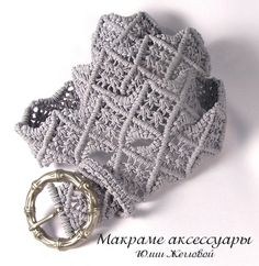 Плетеный пояс Crochet Belt, Crochet Hats, Happy Girls, Diy Toys, Crotchet, Basket Weaving, Jewelery, Creations, Purses
