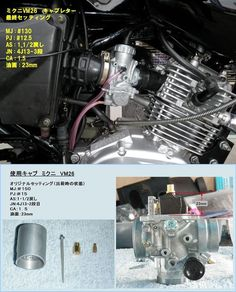 中国YBR125のキャブ、スプロケ、<br /> ハンドルモディファイ完了<br /> <br /> アイドリングの安定性も何とか良くなり<br /> セッティング完了!<br /> <br />