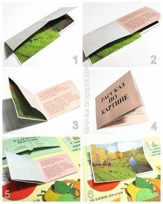 """Lapbook (тематическая папка) """"Золотая осень"""". Шаблоны :: Это интересно!"""