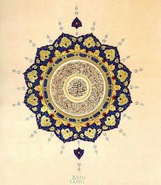 Absolutely Gorgeous design of Islamic Calligraphy Art