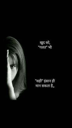 zindagi quotes so true ; zindagi quotes so true in hindi Motivational Picture Quotes, Inspirational Quotes In Hindi, Shyari Quotes, Life Quotes Pictures, People Quotes, True Quotes, Epic Quotes, Allah Quotes, Poetry Quotes