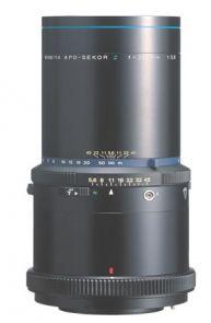 New in box: Mamiya RZ67 350mm/5.6 APO  $1360