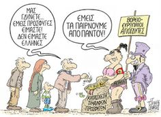 Πολιτική γελoιογραφία: Αγιογδύτες Comics, Blog, Comic Book, Blogging, Comic Books, Comic, Comic Strips, Cartoons, Graphic Novels
