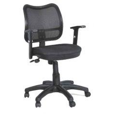 Medium Back Mesh Chair : Mesh Curved