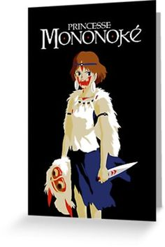 Mononoke Cartes de vœux Vetements T Shirt, Father, Anime, Movies, Movie Posters, T Shirt With Collar, Greeting Card, Hoodie Sweatshirts, Cards