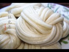 田园时光美食 银丝花卷chinese steamed twisted rolls (中文版) - YouTube