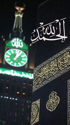 خلفيات اسلامية حديثة للموبايل Islamic Wallpapers أجدد صور اسلامية ودينية للموبايل وخلفيات اسلامية بجودة Hd أحدث خ Smartphone Wallpaper Broadway Shows Wallpaper