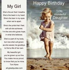 Birthday Poems to My Daughter | ... FREE >> Happy Birthday Wishes For DAUGHTER To WRITE In BIRTHDAY CARD by addie