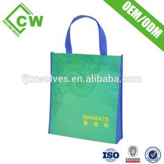 reusable shopping bag foldable in factory price