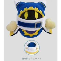 Kirby's Dream Land Plush Magolor (S)