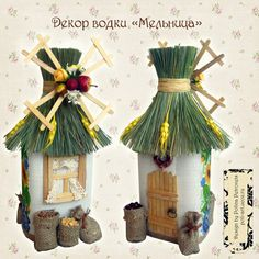 Decorative bottles by Polina Petrovets Rubrics, Clock, Decorative Bottles, Crafts, Design, Home Decor, Garden, Decorated Bottles, Fabric Dolls