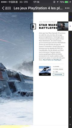#navigation #导航 点击右侧标签块切换页面,动效流畅。http://www.playmag.fr/mostwanted2015