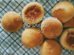 Εύκολες, γρήγορες και κατανοητές συνταγές Hamburger, Muffin, Peach, Bread, Fruit, Cooking, Breakfast, Food, Kitchen