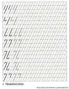 img464 (540x700, 353Kb)
