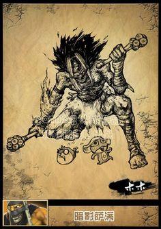 dota2_fan_art_shadow_shaman.jpg (617×874)