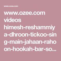 www.ozee.com videos himesh-reshammiya-dhroon-tickoo-sing-main-jahaan-rahoon-hookah-bar-song-in-zee-rishtey-special-sa-re-ga-ma-pa-lil-champs-2017-july-232017-zeetv.html Tv Live Online, Blockbuster Movies, Watch Tv Shows, Tv Channels, Live Tv, Favorite Tv Shows, Music Videos, Songs, Free