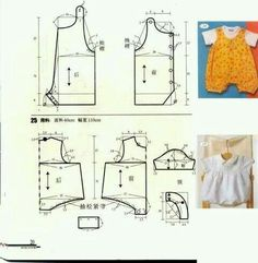 Macacão [] #<br/> # #Anak,<br/> # #Clothes #Patterns,<br/> # #Smocking,<br/> # #Bloomer,<br/> # #Romper,<br/> # #Children,<br/> # #Patterns,<br/> # #Molds,<br/> # #Sewing<br/>