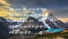 Shayari Hi Shayari: love shayari