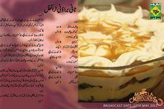 Masala Tv Recipe, Gosht Recipe, Urdu Recipe, Brownie Recipes, Cupcake Recipes, Snack Recipes, Shireen Anwar Recipes, Afghan Food Recipes, Cooking Recipes In Urdu