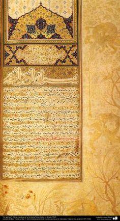 """""""La apertura""""- Miniatura Persa hecho en el siglo 16 dC. tomado del libro """"Habib us-Siar II"""", de la historia general del mundo, escrito por el…"""