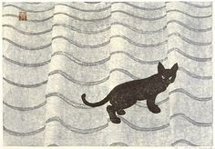"kittehkats: ""Masaharu Aoyama - ""Cat on Roof"" "" Aoyama Masaharu 青山正治 (1893-1969) Cat on a tile roof カワラ猫 (kawara neko) - Japan - 1950"