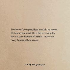 Prayer Quotes, Words Quotes, Wise Words, Me Quotes, Motivational Quotes, Islamic Inspirational Quotes, Islamic Quotes, The Giver, Love Poetry Urdu