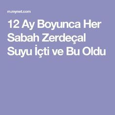 12 Ay Boyunca Her Sabah Zerdeçal Suyu İçti ve Bu Oldu – Mynet Yemek Drank Turmeric Juice Every Morning for 12 Months and That Happened – Mynet Yemek Turmeric Juice, Pickled Garlic, Natural Solutions, Detox Recipes, Alternative Medicine, Ways To Lose Weight, Health And Beauty, 12 Months, Life Is Good