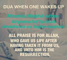 #Wake-up #dua #sayings #muslim