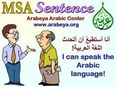 MSA Sentence  I can speak the Arabic Language