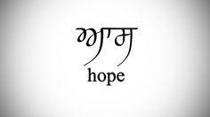 """""""Aas"""" in Punjabi."""