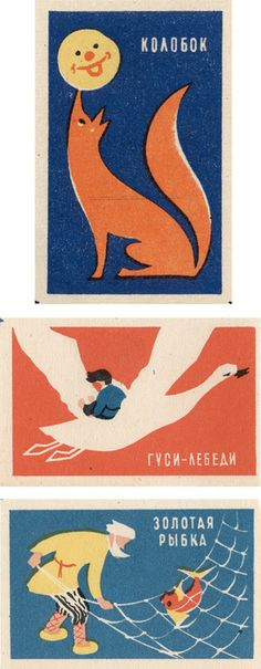 Matchbox labels   # Pin++ for Pinterest #