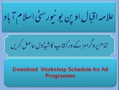 Aiou workshop schedule 2020