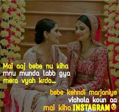 True Feelings Quotes, Sad Love Quotes, Funny Quotes, Funny Pics, Punjabi Attitude Quotes, Punjabi Love Quotes, Punjabi Captions, Desi Love, Nyc Pics